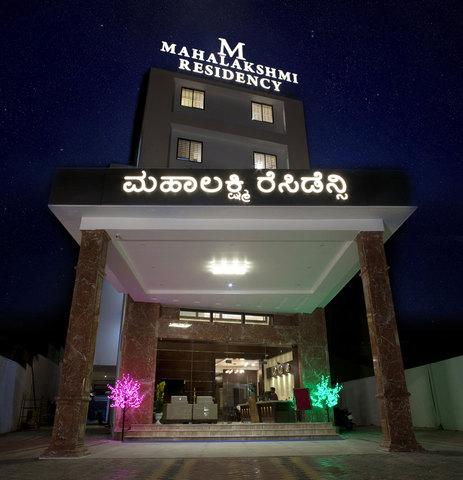 Hotel Mahalakshmi Residency Kollur Room Rates Reviews