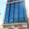 1457417493296_Hotel_Exterior_w