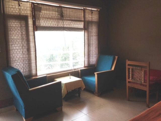 Room-Int