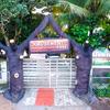 Dask_Resort_Main_Entry_Gate