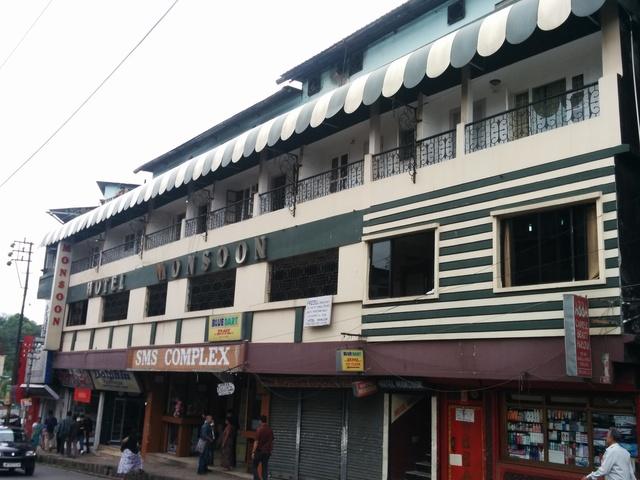 Hotel Monsoon Shillong Room Rates Reviews Amp Deals