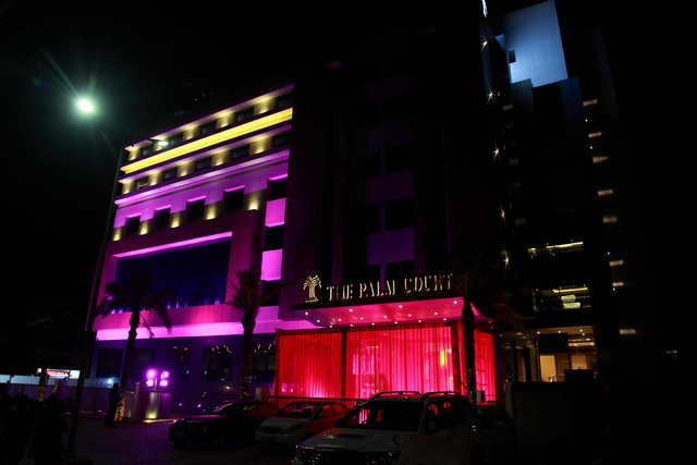 The Palm Court Ludhiana Room Rates Reviews Amp Deals
