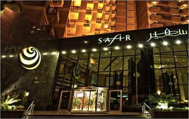Safir-Cairo-Entrance