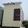 Iris_Park_Hotel_New_Delhi_East_and_West_Wings