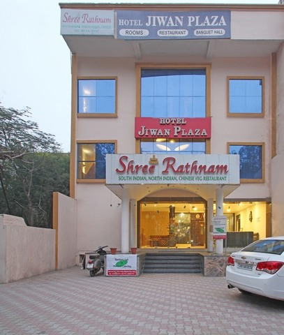 Hotel tng patiala use coupon code hotel for Ajuba indian cuisine