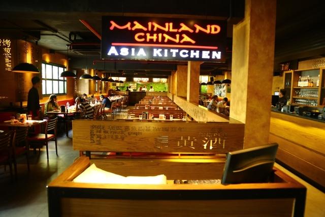MLC_Restaurant