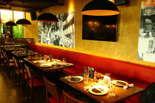 Main_Land_China_Restaurant