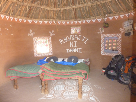 Room_for_sleeping