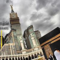 Dar_Al_Ghufran_Hotel_Makkah