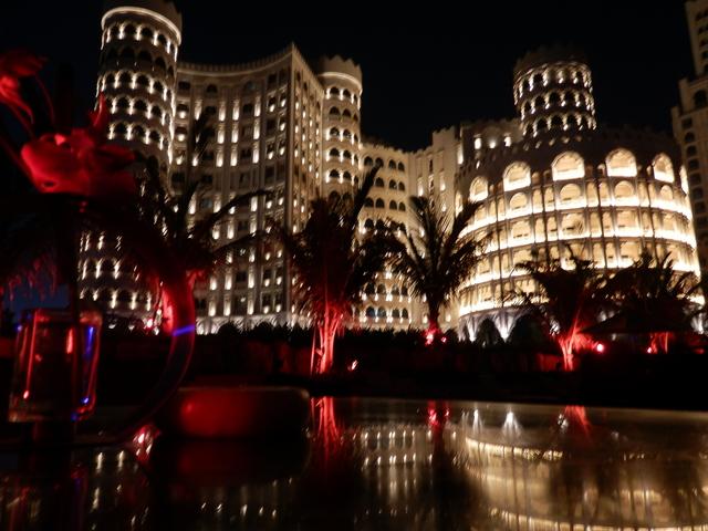 Al Hamra Hotels And Resorts Ltd