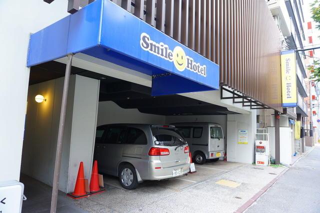 Smile Hotel Hakata Fukuoka Use Coupon Code Hotels Get 10 Off