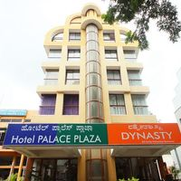 Hotel Palace Plaza Mysore Room Rates Reviews Amp Deals