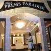 Prem_Paradise