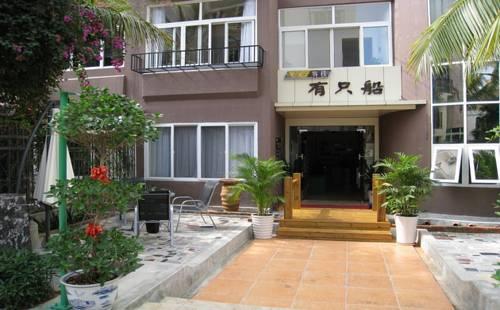 Jin Jiang Sanya Royal Garden Resort  Sanya  Use Coupon