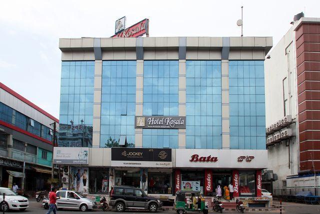 Kosala Hotel, Vijayawada  Room rates, Reviews & DEALS