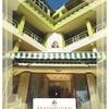 hotel_frnt