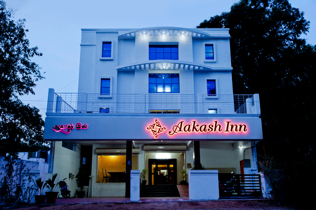 Front Elevation Hotel : Aakash inn tiruvannamalai use coupon code gt bestbuy