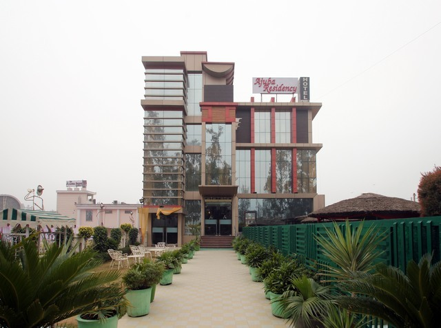 Hotel Ajuba Residency Patiala Room Rates Reviews Amp Deals