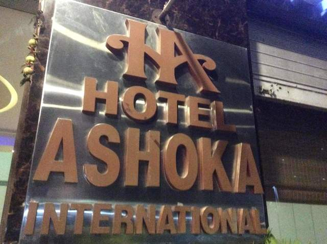 hotel-ashoka-international-giridih-o5ap0