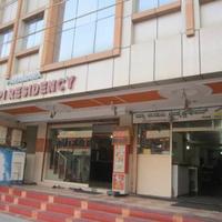 pavamana-udupi-residency