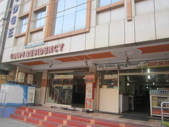 Pavamana Udupi Residency