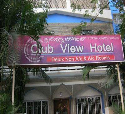 Reception 1459919256021 Club View Hotel