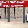 Namaskar_Result