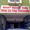 Sairam_Residency1