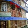 Darjeeling_Main_Photo